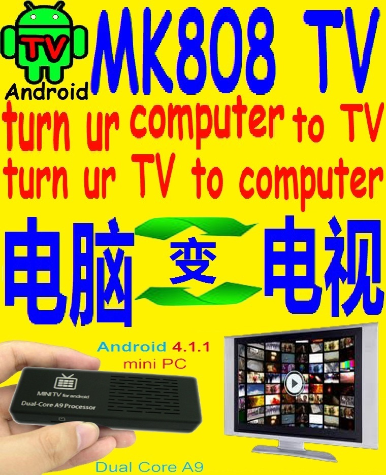 MK808 Android 4 1 1 mini pc Jelly Bean Smart TV Dual Core watch free