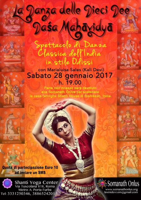 dasa mahavidya dieci dee orissa odissi yogini dea madre danza odissi roma