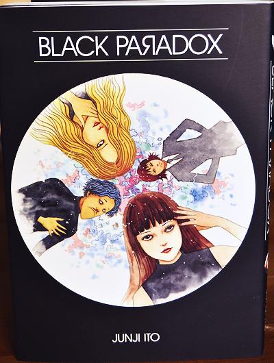 Recenzja Black Paradox Junji Ito, wydawnictwo JPF, Mega Manga
