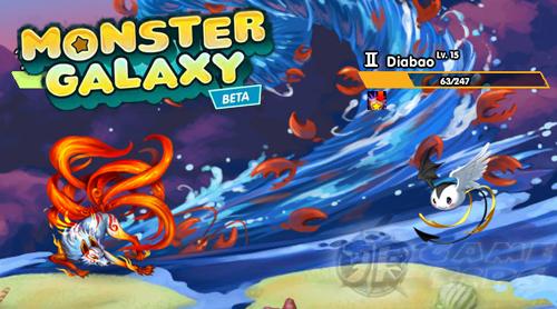 Monster Galaxy Complete Moga List - UrGameTips