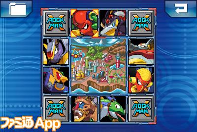 megaman21 Capcom irá relançar Megaman X no iPhone com gráficos em HD