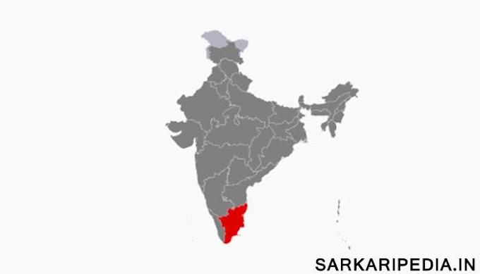 [Tamil Nadu Population] तमिल नाडु की जनसंख्या कितनी है?