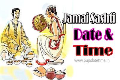 2021 Jamai Sashti Puja Date