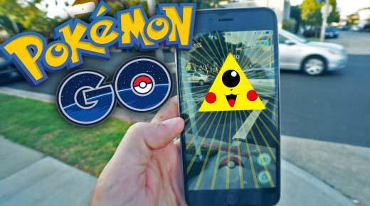 La Conspiración de Pokémon GO