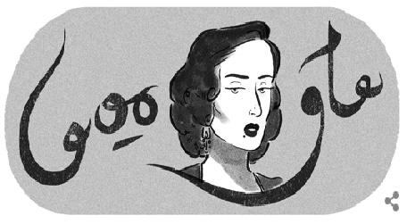 """تغير شعار جوجل اليوم بصورة """"Asmahan"""" بمناسبة الذكرى الـ103 لميلاد أسمهان اليوم 25-11-2015"""