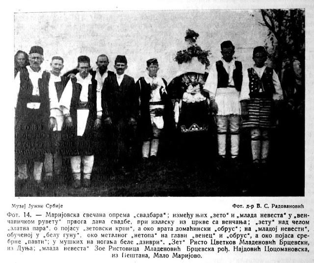 Macedonian national costumes from Mariovo region 14