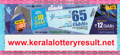 KeralaLotteryResult.net , kerala lottery result 13.8.2018 win win W 473 13 august 2018 result , kerala lottery kl result , yesterday lottery results , lotteries results , keralalotteries , kerala lottery , keralalotteryresult , kerala lottery result , kerala lottery result live , kerala lottery today , kerala lottery result today , kerala lottery results today , today kerala lottery result , 13 08 2018 13.08.2018 , kerala lottery result 13-08-2018 , win win lottery results , kerala lottery result today win win , win win lottery result , kerala lottery result win win today , kerala lottery win win today result , win win kerala lottery result , win win lottery W 473 results 13-8-2018 , win win lottery W 473 , live win win lottery W-473 , win win lottery , 13/8/2018 kerala lottery today result win win , 13/08/2018 win win lottery W-473 , today win win lottery result , win win lottery today result , win win lottery results today , today kerala lottery result win win , kerala lottery results today win win , win win lottery today , today lottery result win win , win win lottery result today , kerala lottery bumper result , kerala lottery result yesterday , kerala online lottery results , kerala lottery draw kerala lottery results , kerala state lottery today , kerala lottare , lottery today , kerala lottery today draw result