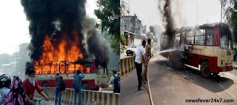 BSP Leader Rajesh Yadav Murder