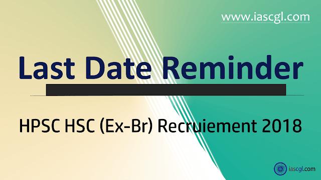 Last Date HPSC HSC Ex Br Examination 2017