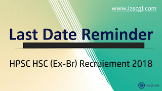 Last Date Reminder for HPSC HSC(Ex-br) Examination 2017 - Direct link to Apply