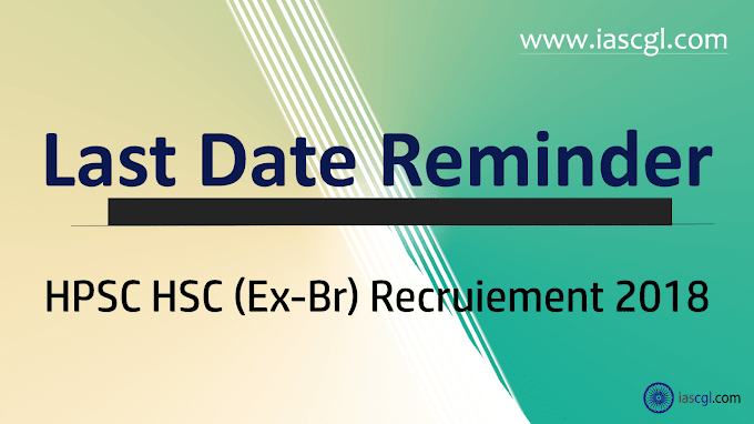 Last Date Reminder for HPSC HSC(Ex-br) Examination 2017 - Direct link to Apply