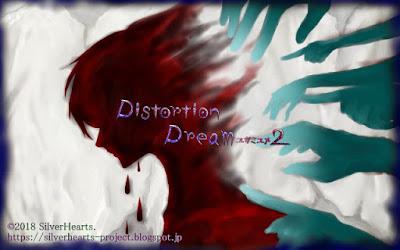 DistortionDreamユガミユメ2壁紙見本