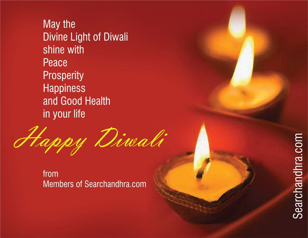 PicturesPool: Diwali Greetings Cards 01 | Happy Diwali wishes