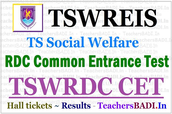 Tswreis RDC CET 2017, Tswrdc cet, TSWRDC Entrance test 2017 Apply Online