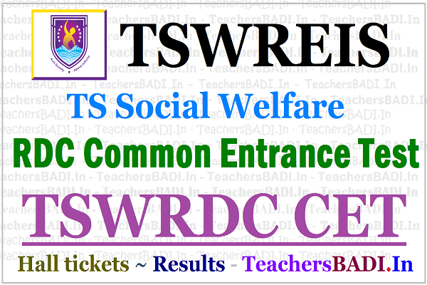 Tswreis RDC CET 2019, Tswrdc cet, TSWRDC Entrance test 2019 Apply Online