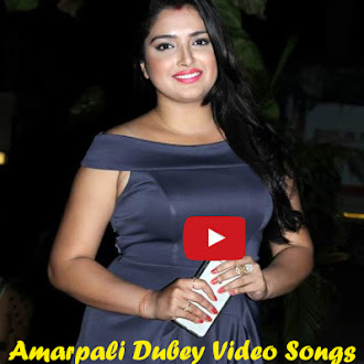 Amarpali Dubey video songs