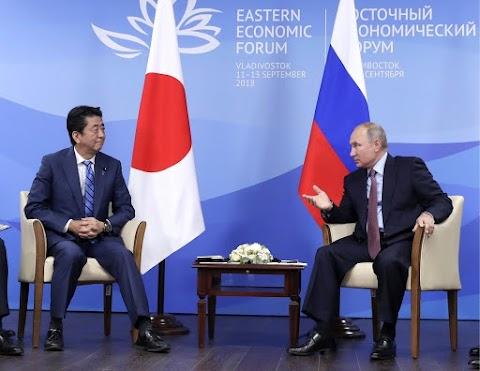 Japán külügyminiszter: júniusban tokiói látogatásra várják Putyint