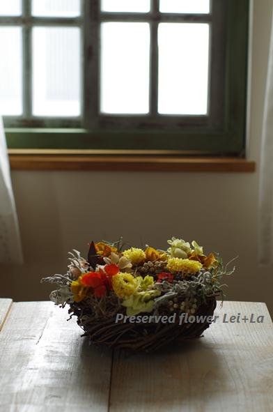 http://leila365.shop-pro.jp/?pid=119680000