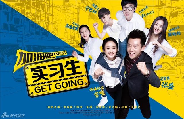 Watch gong suo lian cheng online dating