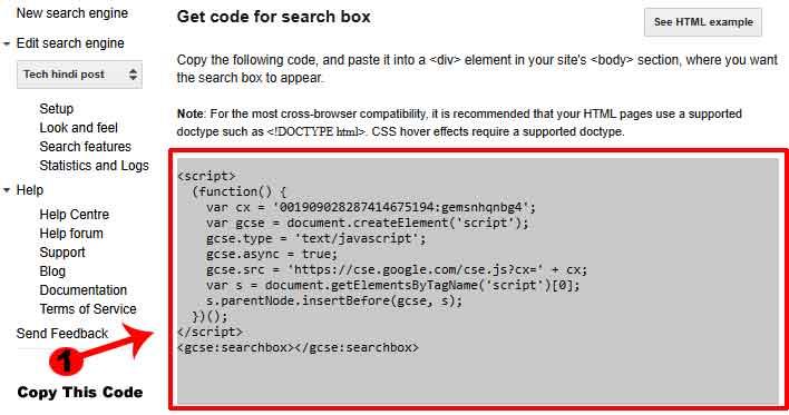 blog website me google custom search engine box kaise add kare