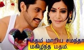 Samantha converts to Hindu religion! – Oor Vambu