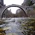 Ζαγόρι:Περπατώντας ..στο γεφύρι του Κόκκορη[βίντεο]