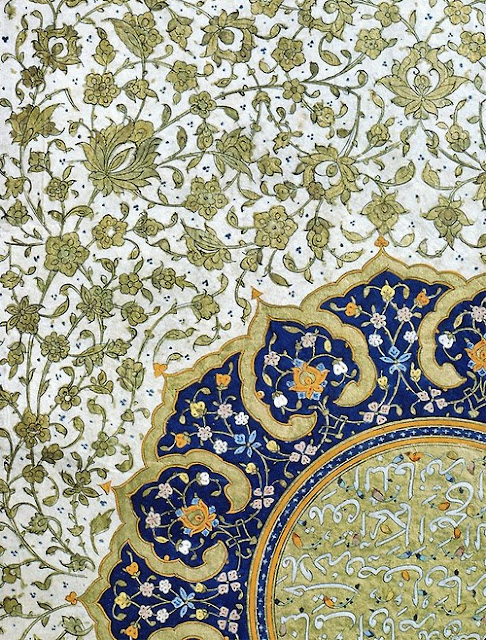 Detail of a shamsa from a Safavid Shahnameh - Iran, 16th century