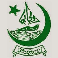 Karachi University B.Com Result 2017, Part 1, Part 2