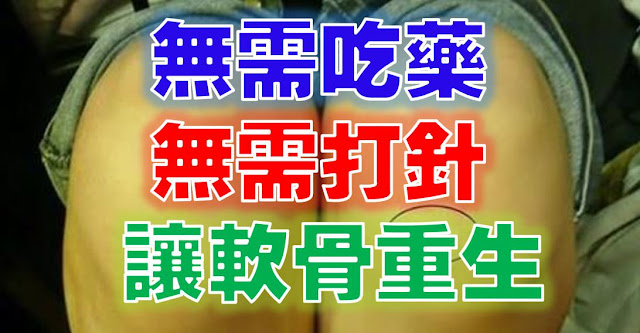http://www.sharetify.com/2015/11/10_9.html