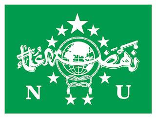 Download Logo   Vector   Gratis: Logo NU   Nahdlatul Ulama Vector