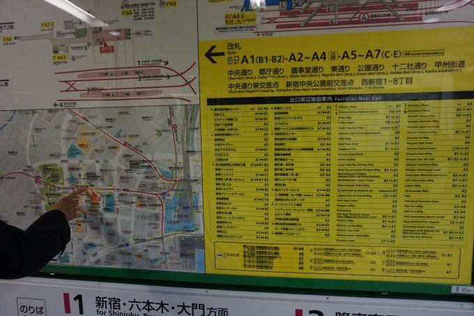 Navigointi Tokiossa / Tokio Metro / Pocket Wifi