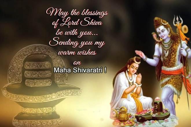 Maha Shivratri Cards 2019
