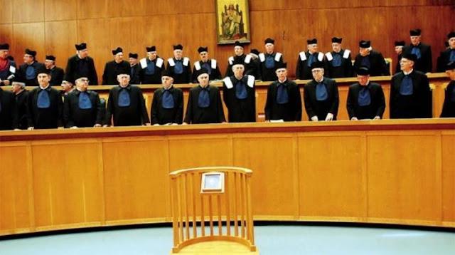 Απόφαση του Αρείου Πάγου μπλοκάρει ως παράνομη την συμφωνία εκχώρησης της Μακεδονίας στα Σκόπια