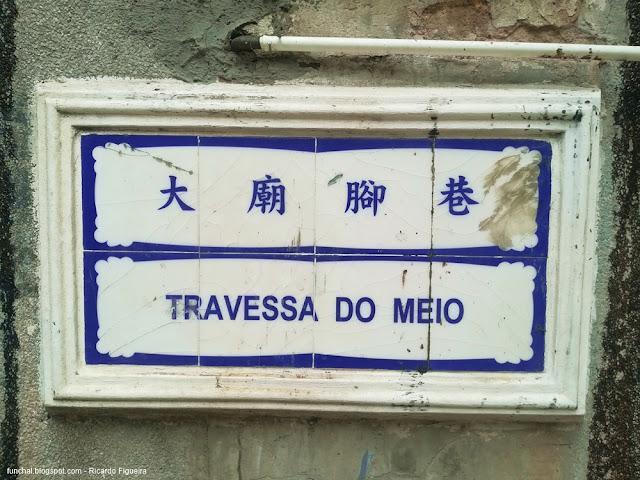 TRAVESSA DO MEIO - MACAU