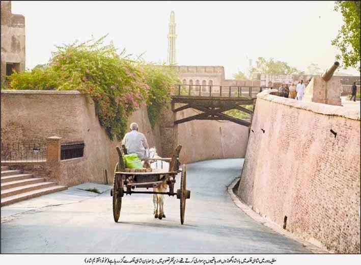 Shalimar Garden Lahore & Fort of Mughal Emperor Shah Jahan