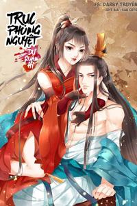 Trục Phong Nguyệt, Dư Quân Hỉ