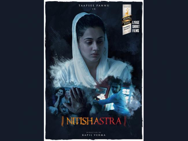 #Nitishastra, # NitishastraTrailer, # TaapseePannu Taapsee Pannu's Nitishastra