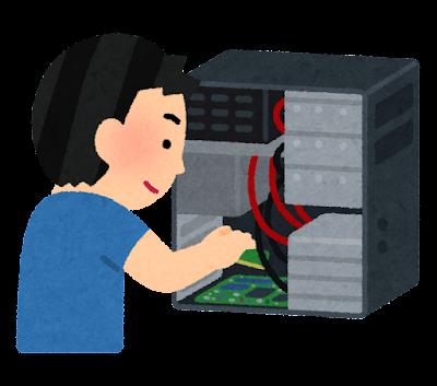 パソコンを組み立てている人のイラスト