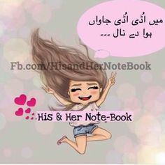 65 Cute Valentines Wallpapers Collection Fb Dp Latest 2016 2017 Quotes Send Quick Free Sms Urdu