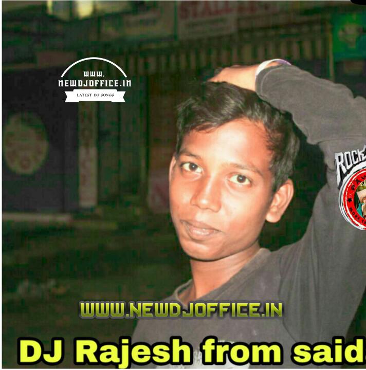 Rangasthalam Oriya Songs Download: AA GATTUNUNTAVA NAGANNA RANGASTHALAM MOVIE SONG DJ MIX