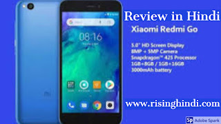 redmi-go-review