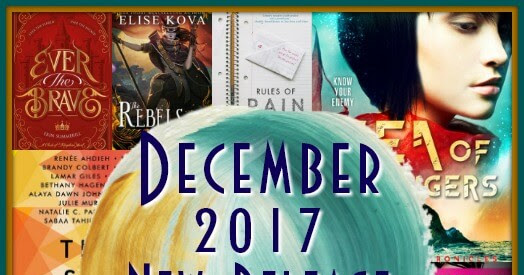 December 2017 New Release Giveaway!
