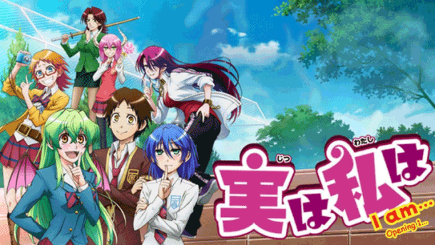Jitsu wa Watashi wa - Top Fantasy School Anime List