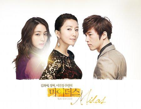 Beu-teelicious: List of OST winners and losers (Korean dramas) 2010-2012