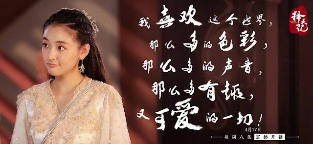 Fighter of the Destiny Li Qin