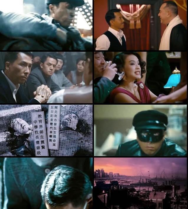 Legend Of The Fist 2010 Dual Audio Hindi 480p BluRay