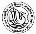 Government of Gujarat Legal Department Recruitment 2017 for Legal Executive