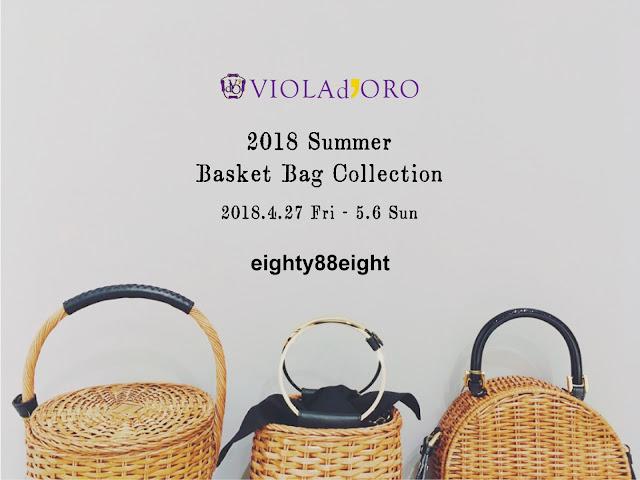 VIOLAd'ORO 【ヴィオラドーロ】2018 Summer  Basket bag Collection のお知らせ■エイティエイト eighty88eight 綾川 香川県・新居浜 愛媛県