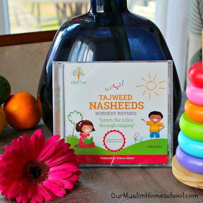 Homeschool Favourites Tajweed Nasheeds