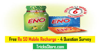 ENO Survey Free Recharge Offer